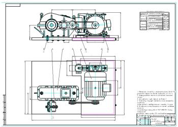 2.Сборочный чертеж привода скребкового конвейера А1