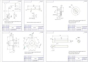 2.К конструкции выполнена разработка рабочих чертежей деталей: захват, рукоятка, ступица, резьбовая втулка, винт – (все детали сформированы на формат А1)