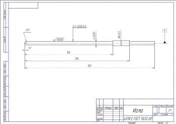 2.Деталь игла в масштабе 2:1 из материала сталь 4Х9С2 (формат А3)