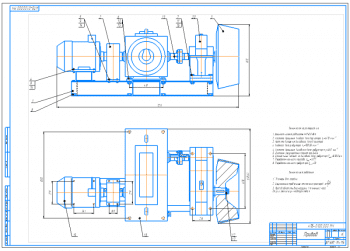 2.Сборочный чертеж привода А1