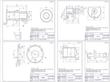 Деталировка (формат А1) (на листе выполнены рабочие чертежей деталей: втулка, подпятник, крышка, корпус датчика, шток)