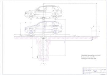 Чертежи конструкции одностоечного автомобильного подъемника