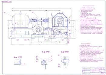2.Общий вид – 2ой лист, стенд для испытания заднего моста (формат А1)