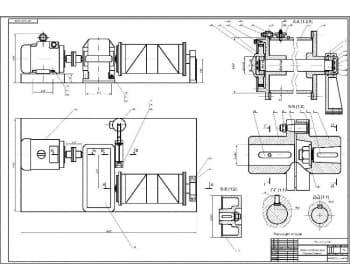 2.Чертеж сборочный механизма подъема в масштабе 1:5, с указанными размерами для справок (формат А1)