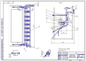 2.Сборочный чертеж ботвоудалителя картофелеуборочной машины (формат А2)