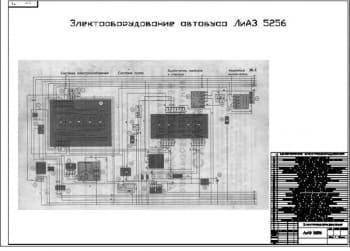 2.Схема электрооборудования автобуса ЛиАЗ-5256 (формат А1)