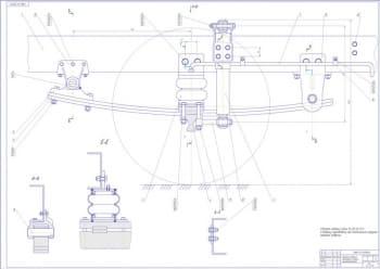 2.Сборочный 2 лист (формат А1)