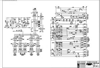 2.Схема принципиальная электрооборудования крана А1