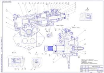 Чертежи рулевого управления с гидроусилителем ЗИЛ-4333