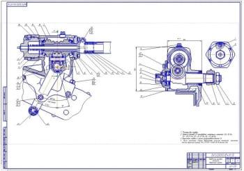Чертежи рулевого управления грузового автомобиля грузоподъемностью 1500 кг