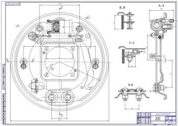 2.Тормозной барабан в сборе – 2 лист (формат А1)