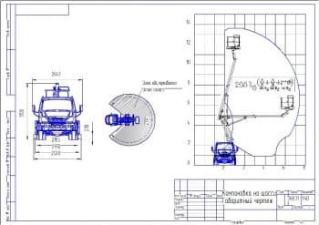 2.Чертеж габаритный компоновки на шасси Газели с подъемником грузоподъемностью 200 кг, в масштабе 1:40, с указанием размеров и зоны обслуживания Area lavoro (формат А3)