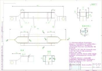 2.Сборочный чертеж (формат А2) балки концевой массой 60, в масштабе 1:5