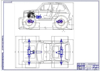 2.Общий модернизированного в снегоболотоход автомобиля Ваз-2121 Нива (формат А1).