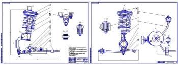 2.Передняя подвеска в сборе автомобиля ГАЗ-322132 (формат 2хА1)