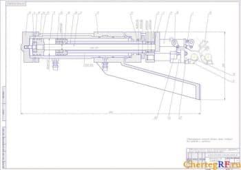 СБавтооператора для шлифовального станка: перемещение штоков должно быть плавным без рывков и заеданий (формат А1)