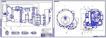 2.Сборочный чертеж коробки передач с ретардером (формат 2хА1).