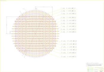 2.Чертеж деталировки теплообменника массой 20, в масштабе 1:1 (материал: Сталь Ст3 Г0СТ 380-71), с техническими требованиями: сверлить совместно с деталью ФП 401.02.00.05 и ФП 401.02.00.07 по единому шаблону (формат А1)