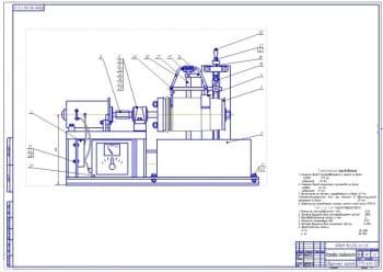 2.Чертеж сборочный гальванической установки (формат А1)