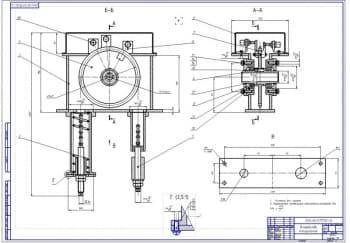 2.Сборочный чертеж контрольного устройства (формат А1)