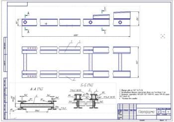 2.Сборочный чертеж платформы стенда (формат А2)