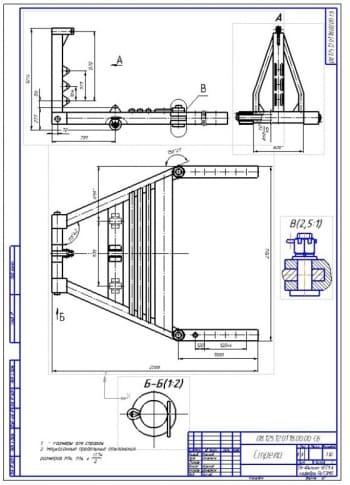 2.Сборочный чертеж стрелы рихтовочного стенда (формат А1)