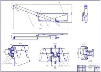 2.Сборочный чертеж загрузчика (форматА1)