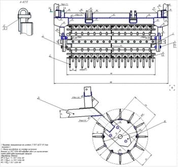 2.Сборочный чертеж культивирующего узла (формат А1)