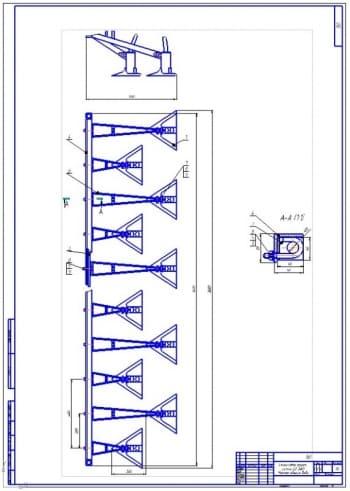 2.Сошниковая группа сеялки СЗ-3.6М – чертеж общего вида (формат А1)