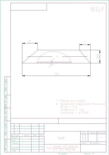 29.Рабочий чертеж детали труба в масштабе 1:1 (материал: Труба 40*25*2 Г0СТ 8645-68/В10 Г0СТ 13663-86), с размерами для справок и с техническими требованиями: предельные неуказанные отклонения размеров: валов – h12, отверстий – Н12, остальное - +-IT14/2
