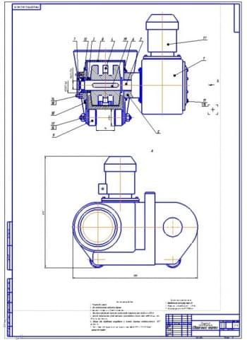 2.Сборочный чертеж механизма передвижения (формат А1)