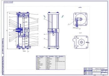 2.Сборочный чертеж пневмодвигателя (формат А1)