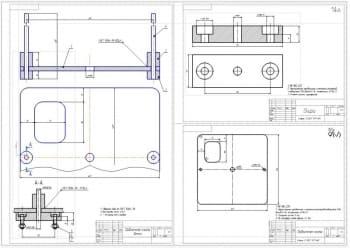2.Сборочный чертеж подъемной плиты бачка и рабочие чертежи деталей: опора и подъемная плита (формат А1)