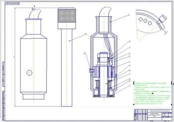 2.Преобразователь индуктивности датчика В.М.Т. – сборочный чертеж (формат А1)