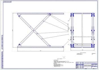 2.Сборочный чертеж подъемного устройства (формат А1)