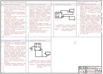 2.Чертеж технологической карты диагностирования генератора автомобиля (формат А1)