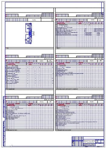 2.Набор маршрутных карта восстановления маховика (формат А1)