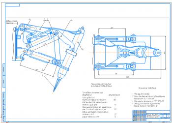 3.Сборочный чертеж дополнительного рыхлительного рабочего оборудования А1