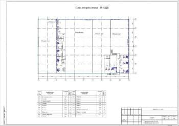 30.Чертеж плана расположения сети телефонизации на 2 этаже в масштабе 1:200