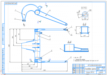 3.Сборочный чертеж тяговой рамы из стали 09Г2С на формате А2
