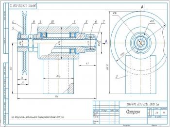 3.Патрон А3 в сборе с техническим условием