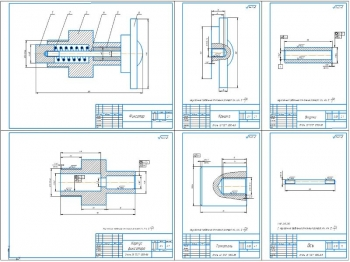 3.Деталировочные чертежи: фиксатор, втулка, крышка, корпус фиксатора, толкатель, ось с указанием материалов для изготовления