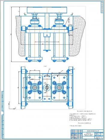 3.Подъемное устройство стенда в сборе А1