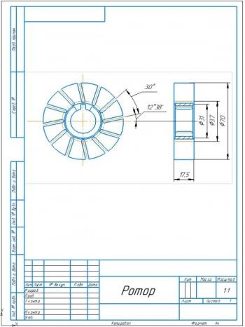 3.Деталь ротор А4