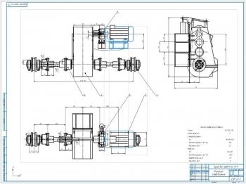 3.Механизм передвижения тележки в сборе А1