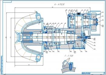 3.Третий лист – узлы и механизмы проходческого комбайна А2 с разрезами А и Г
