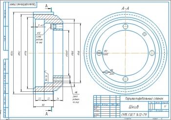 3.Рабочий чертеж детали шкив А3