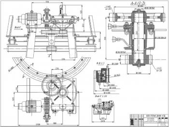 3.Сборочный чертеж механизма вращения А1