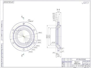 Чертеж детали крышки с отверстием из материала Ст3Гпс ГОСТ 380-2005 (формат А3х2)