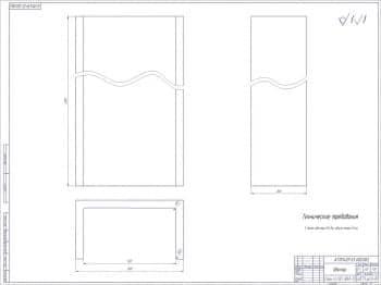 Деталь швеллера с техническими требованиями